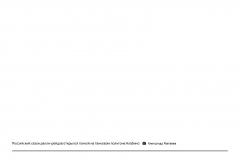 Российский-сезон-ралли-рейдов-открылся-гонкой-в-Алабино-_-Autosport.com_.ru_Страница_1