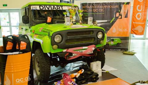 MotorsportExpo21