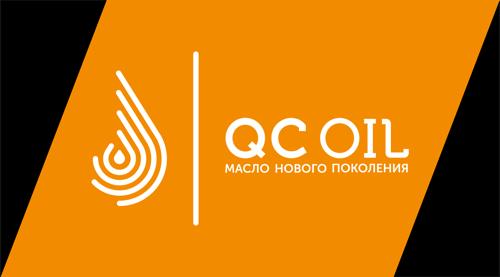ПАРТНЕРСТВО ONE-Up и QC-Oil